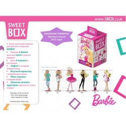 SWEETBOX doll BARBI» jelly candy with 3D toy inside as Kinder Surprise Egg