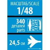 Российский легкий штурмовик Як-130